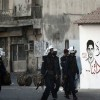 Al Halife askerleri göstericiler üzerine ateş açtı
