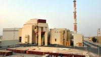 İran 10 milyar dolara ikinci nükleer santralini de inşa edecek