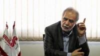İran'da madencilik alanında yeni gelişme