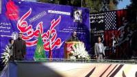 İran: ABD Sözünde Durmazsa Nükleer anlaşma müzeye götürürüz