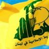 Hizbullah Hareketi Şam'daki bombalı saldırıyı kınadı