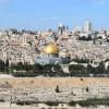 ABD, İsrail Büyükelçiliği'nin 14 Mayıs'ta Kudüs'e taşınacağını açıkladı