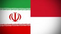 İran ve Endonezya arasında dev petrol anlaşması imzalandı