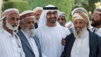 Birleşik Arap Emirlikleri Güney Yemen'de bağımsızlık ilan edecek