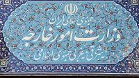 İran: ABD milli takımının girişi incelenecek