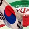 Güney Kore ile İran'ın kooperatifler arası işbirliği geliştirilecek