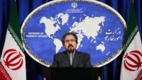 İran'dan ABD'ye sert tepki