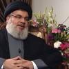 Hasan Nasrullah'tan Musul zaferiyle ilgili kutlama konuşması