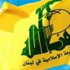 Hizbullah'tan Siyonistlerin Gazze saldırısına tepki