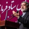İran bölgenin en güvenli ülkesidir
