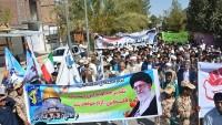 Foto-İran'da Kudüs Günü gösterileri