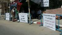 Abbas Yönetimi Tarafından Maaşları Kesilen Eski Esirlerin Eylemi Sürüyor