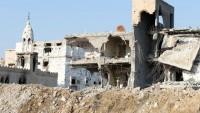 BM'den el-Avamiye'deki olaylara tepki
