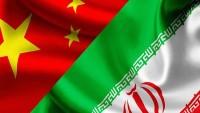 İran ile Çin'den bankacılık alanında büyük atılım