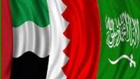 Suudi Arabistan, Bahreyn ve BAE'den Trump'a destek