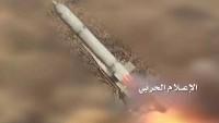 Yemen Hizbullahı Suudilerin mevzilerini füzeyle vurdu