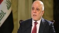 İbadi, Irak polisini takdir etti