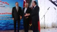 İran, Türkiye ve Azerbaycan 3'lü zirvesi düzenlendi