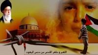 İran Emniyet Birimi: Dünya Kudüs Günü, Dünya Özgürlükçülerinin Birlik Günüdür
