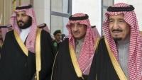 Suudi Rejimi Hükümet Değişikliği Yaptı.