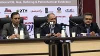 İran'ın Petrol ve gaz ihracatı 3 milyon 47 bin varil oldu