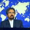 Kasımi: Terörist saldırılar dünya için bir ikazdır