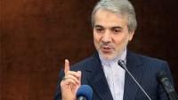 İran: Uygulanacak yeni ambargolara karşı kesin karşılık verilecektir