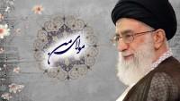 Mazlum ve Mustazafların Rehberi açısından Kutsal Savunma Dönemi'nin değerleri