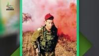 Gazze'ye Açılan Savaşta Yaralanan İşgal Subayı Hayatını Kaybetti