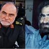 İranlı komutan Mensuri'nin kendi silahından çıkan kurşunla hayatını kaybetti