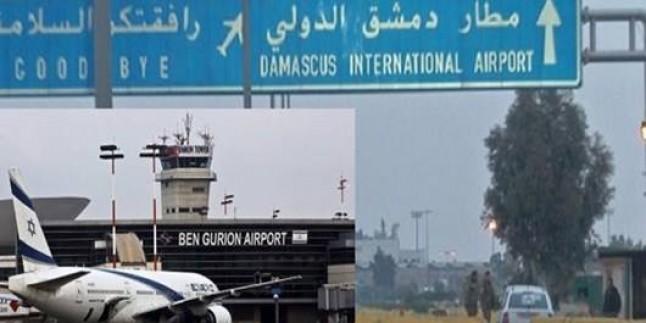 Suriye'den İsrail'e bire bir misilleme kararı