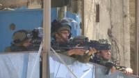 İşgal Güçleri Batı Yaka'da 11 Filistinliyi Gözaltına Aldı