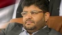Muhammed Ali Husi: Hudeyde'de ateşkes tarihi belli oldu
