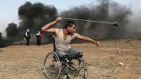 4 Yıl Önce Ayaklarını Kaybetmişti, Bugün Şehadete Yürüdü…