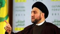Ammar Hekim, Suudi güçlerin Bahreyn'den çıkmasını Riyad'a ziyaret şartı olarak açıkladı
