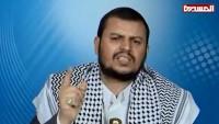 Abdulmelik el'Husi: Amerika ve siyonist İsrail zamanın tagutlarıdır