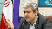 İran kök bilim şirketlerinin dünyada başarıları