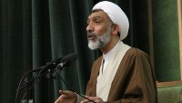 KOEP'in icrası konusunda İran uyanıktır