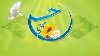 İmam Hasan -as-ın viladet yıldönümü