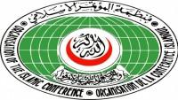 İslam İşbirliği Teşkilatı İsrail ürünlerinin boykot edilmesini istedi
