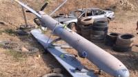 Gazze'de Siyonist İsrail İHA'sı düştü