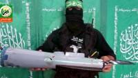 Gazze'de İsrail casusluk uçağı düşürüldü