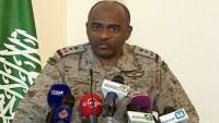 Suudi koalisyon sözcüsü: Yemen'de saldırıların sonuna gelindi