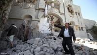 Dünya Bankası: Yemen halkının %80'i fakirleşti