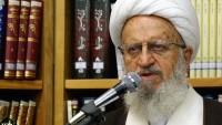 Ayetullah Mekarim Şirazi: İran milletinin Amerika'ya nefreti bugün her zamandan daha da çoktur