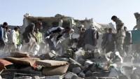 Siyonist Suudi Koalisyonu Yemen'de katliama devam ediyor: 30 sivil şehid oldu