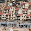 İşgal altındaki Filistin topraklarında Siyonist site yapımı devam ediyor
