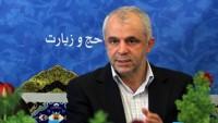 İran'dan hac için karar