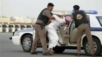 Arabistan'da insan hakları ihlaline kınama