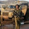 """Siyonist İsrail rejimi Golan'ı """"askeri bölge"""" ilan etti"""